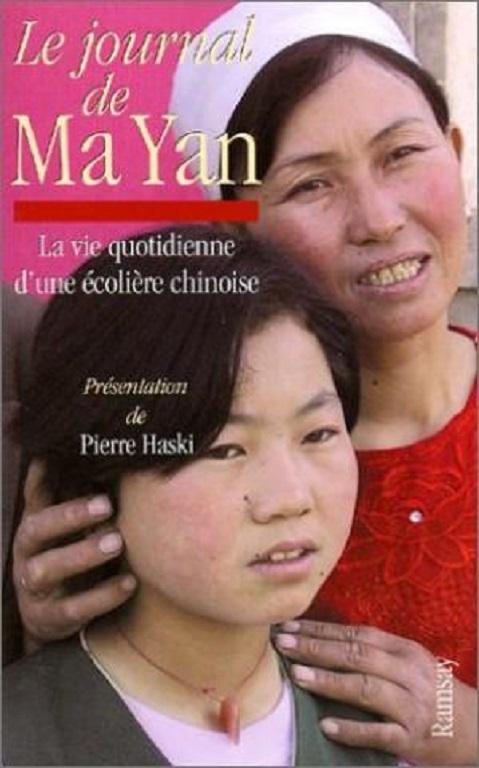 journal-de-ma-yan